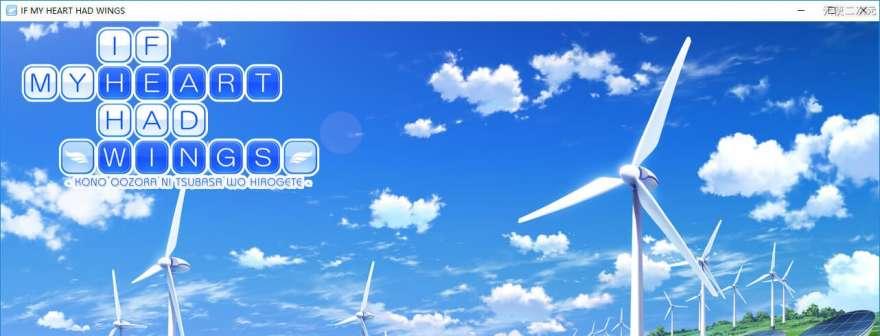 【pc】【搬运】【度盘】在这苍穹展翅【2.90GB】