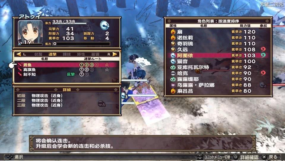 汉化版游戏截图3