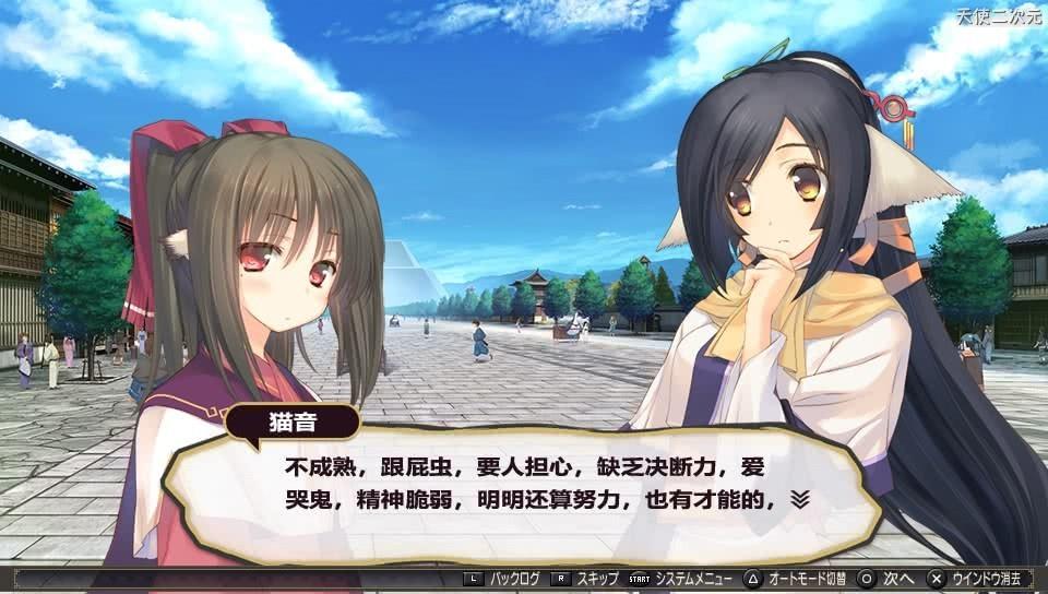 汉化版游戏截图4