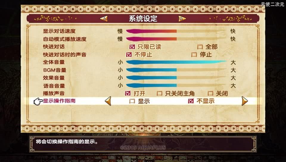 汉化版游戏截图5