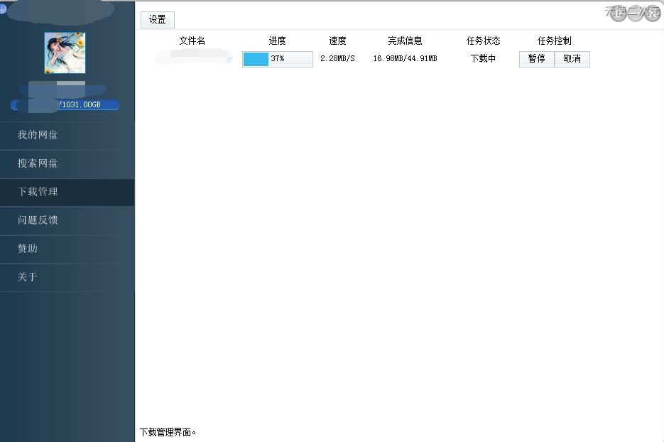 YSD0`M3YHPB(5V9W7_UFNH0_看图王.png