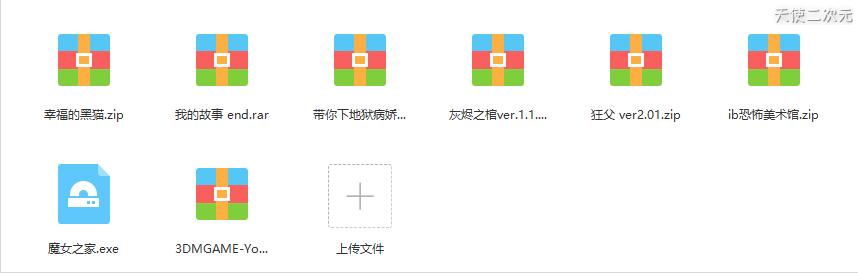 QQ图片20181215162901.png