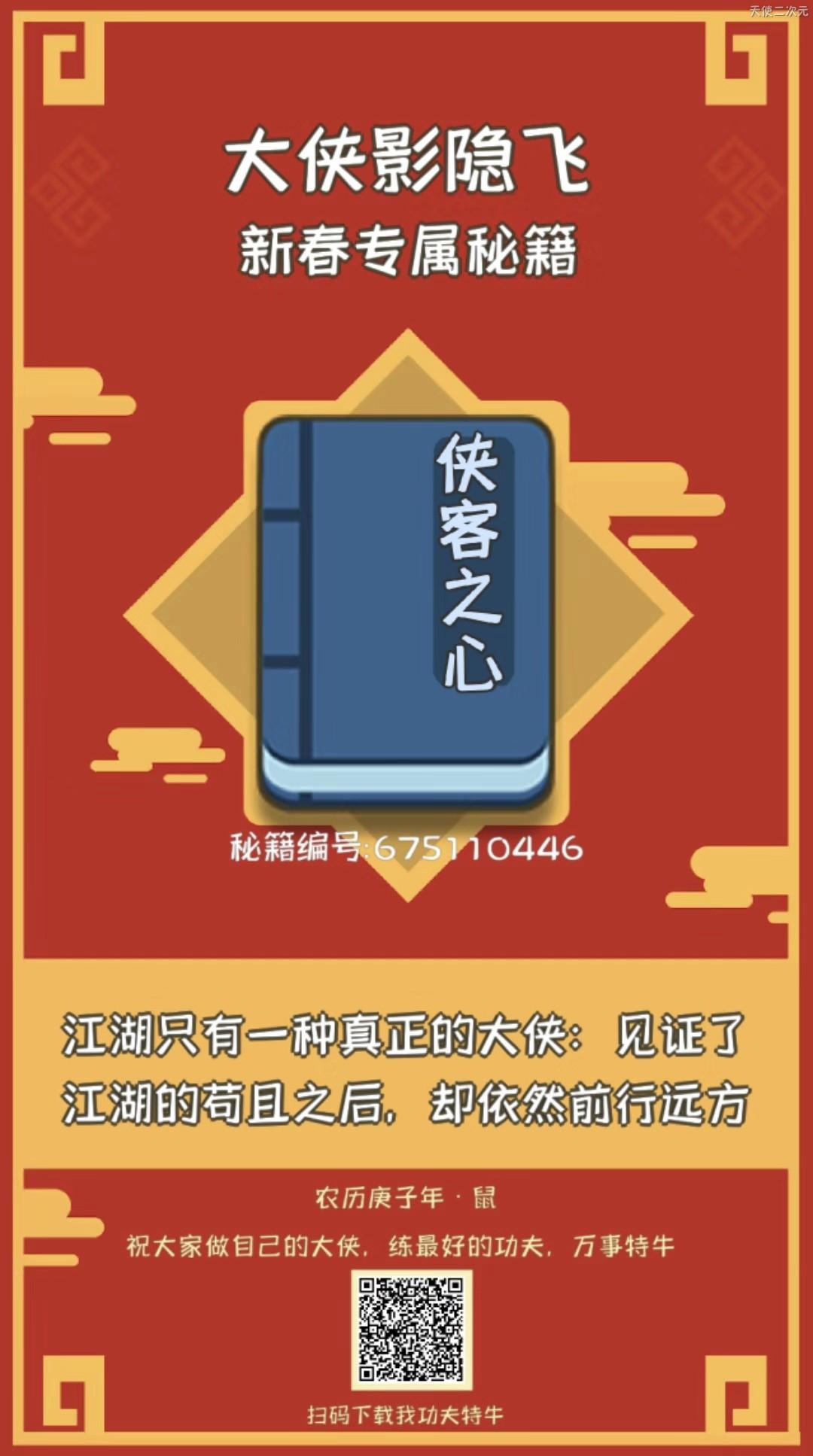 微信图片_20200207212253.jpg
