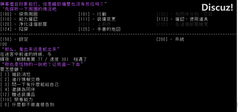 M1XEX60GYXO}{L@OXE)X$(0.png