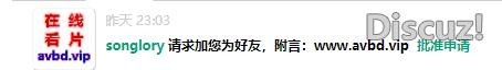 QQ图片20200518110823.png