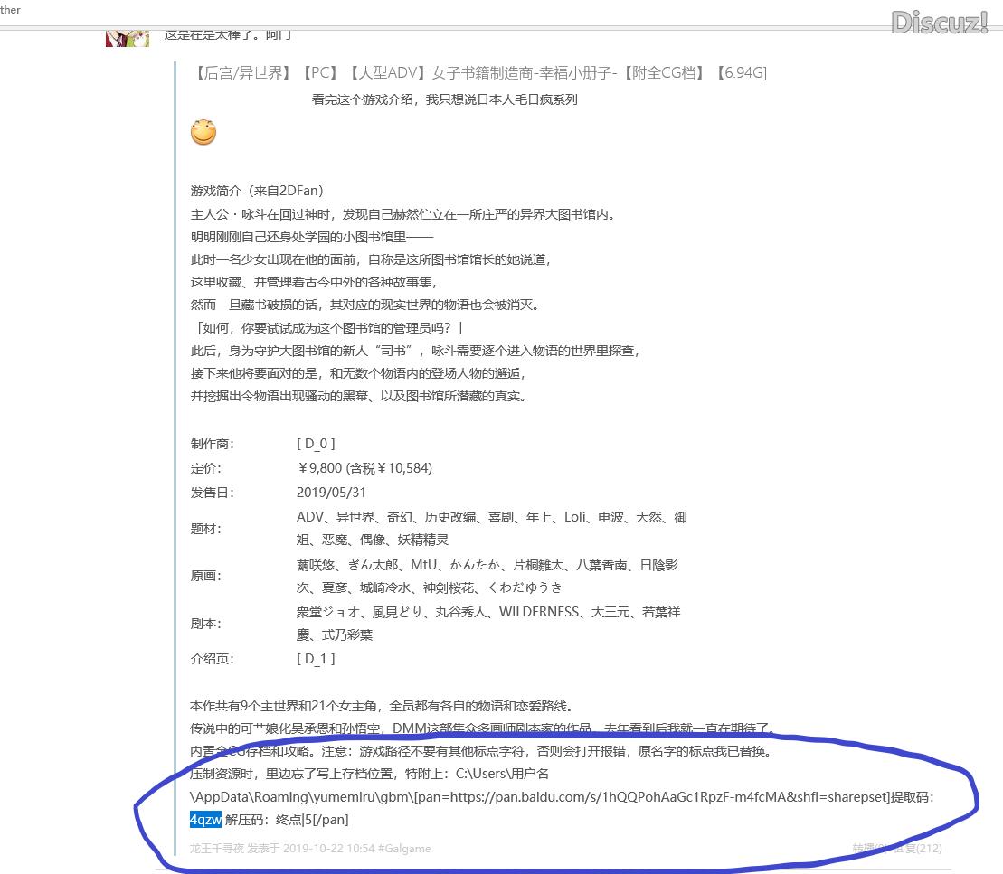 Microsoft Edge 2020_6_26 22_39_18.png