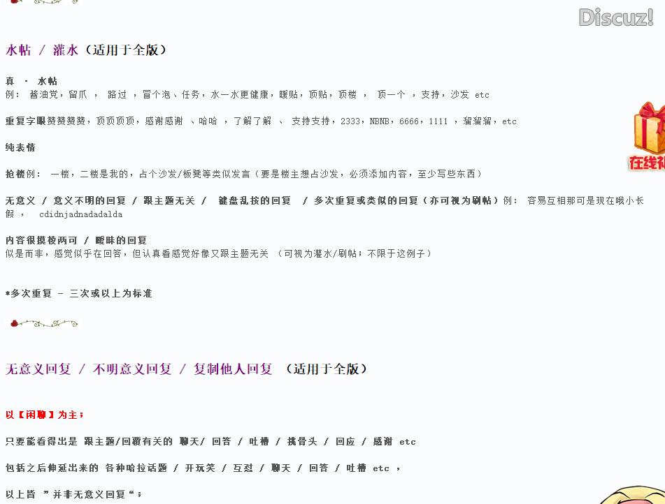 QQ图片20201018162732.png